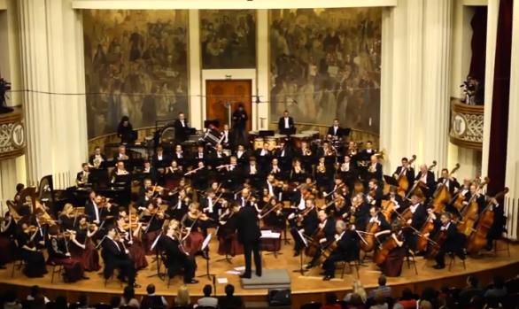 Filarmonica Transilvania